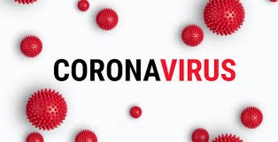 Afb corona.jpg