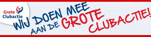 Grote-clubactie-1200x300-1.png