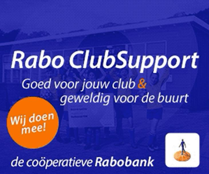 Rabo-ClubSupport-2020.png